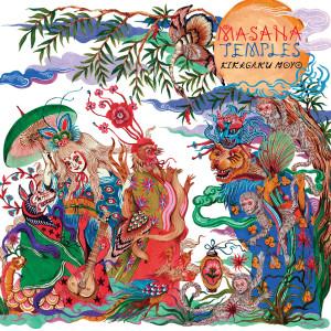 Masana-Temples-kikagaku__