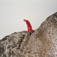 cate-le-bon-reward-album-cover-artwork