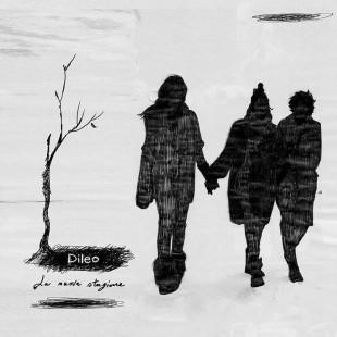 dileo_ep_2017