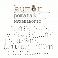 humor-pomata-max-petrolio