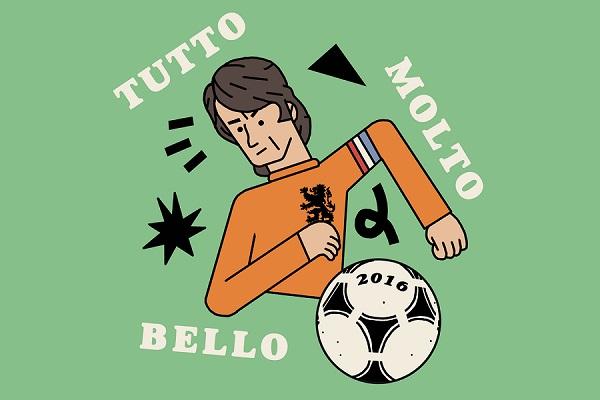 news_tuttomoltobello2016_img_201609